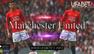 Manchester United การแข่งขันพรีเมียร์ลีกจะเอาชนะทีมคู่แข่งได้หรือไม่